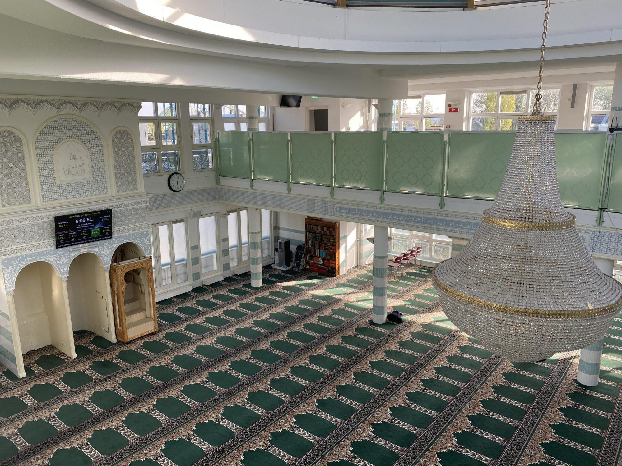 Moskee Abi Bakr Issiddik | Moskee Zuilen Utrecht